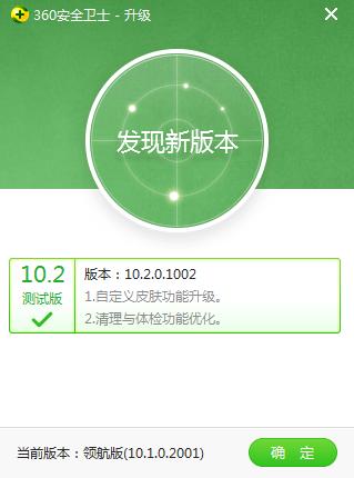 360清新小日历