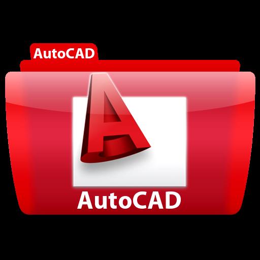Autodesk AutoCAD 2012详细安装教程图解