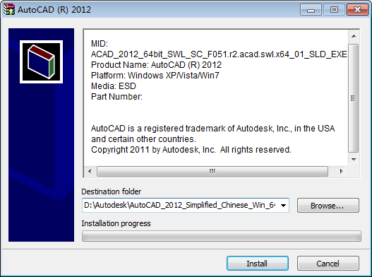 AutoCAD_2012_02