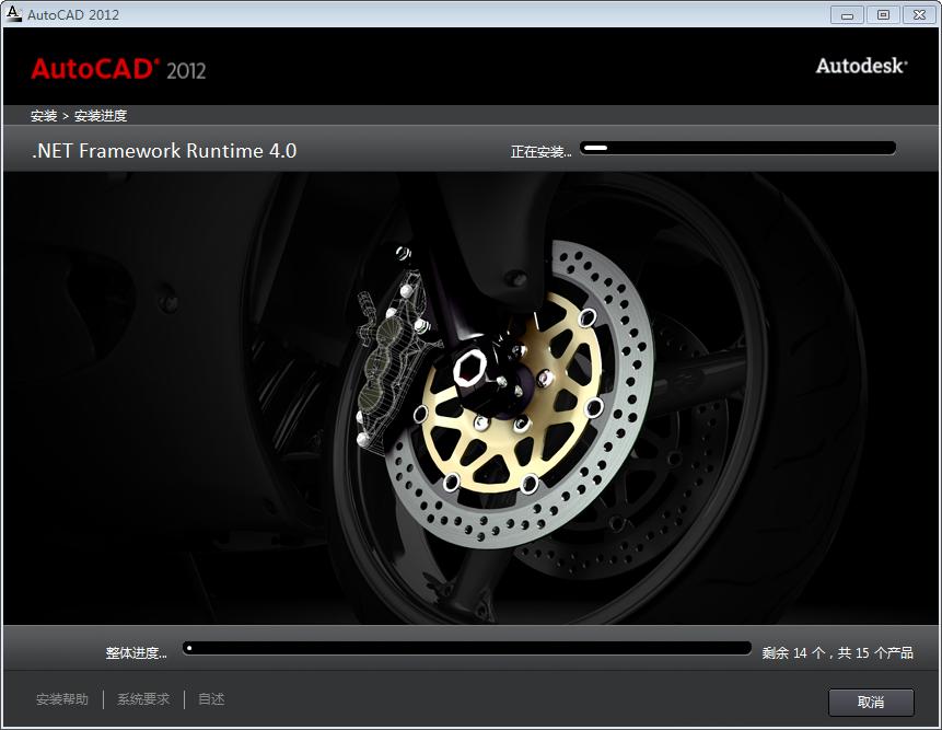 AutoCAD_2012_08