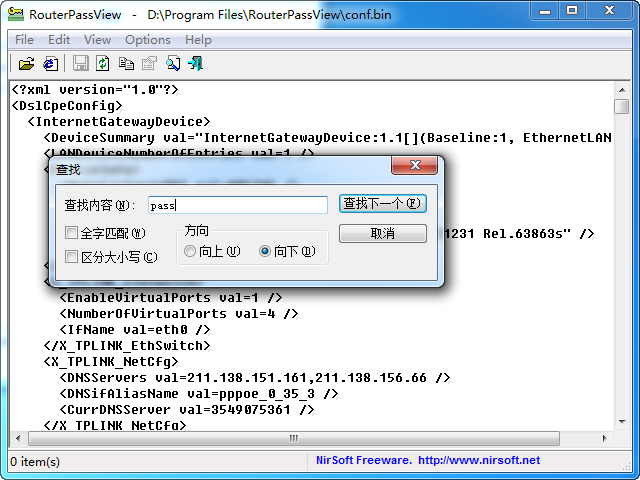Router-PPPoE-Password-View-5