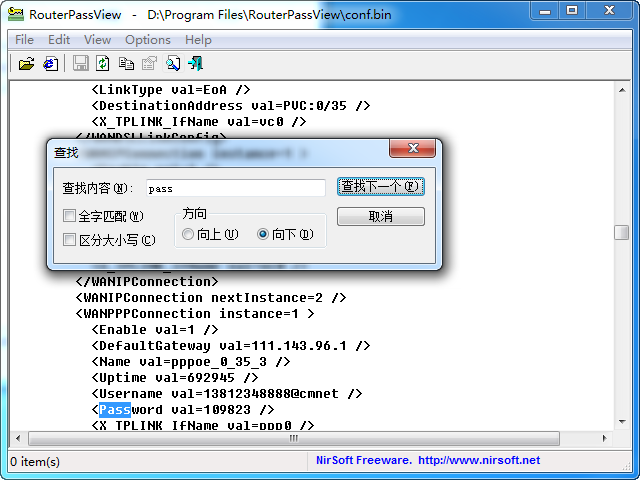 Router-PPPoE-Password-View-6