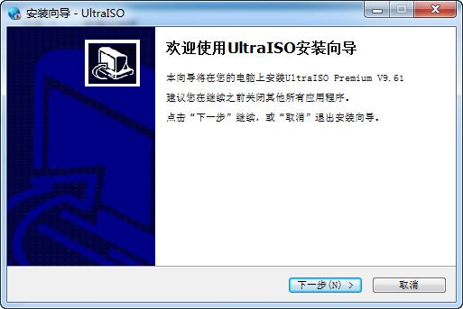 UltraISO-2