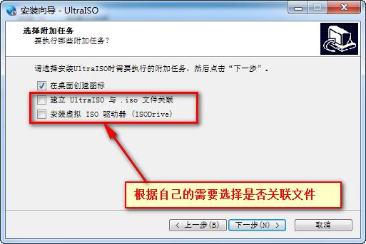 UltraISO-3