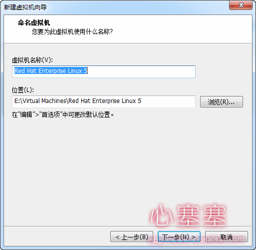 Red_Hat_Enterprise_Linux-04