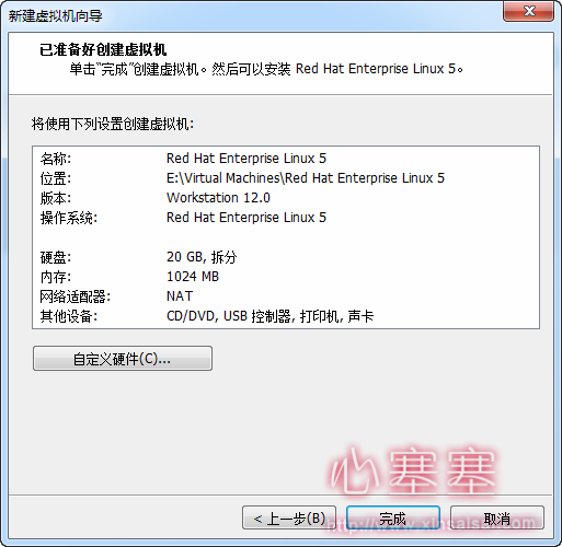 Red_Hat_Enterprise_Linux-06