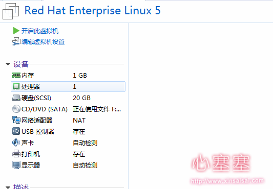 Red_Hat_Enterprise_Linux-09