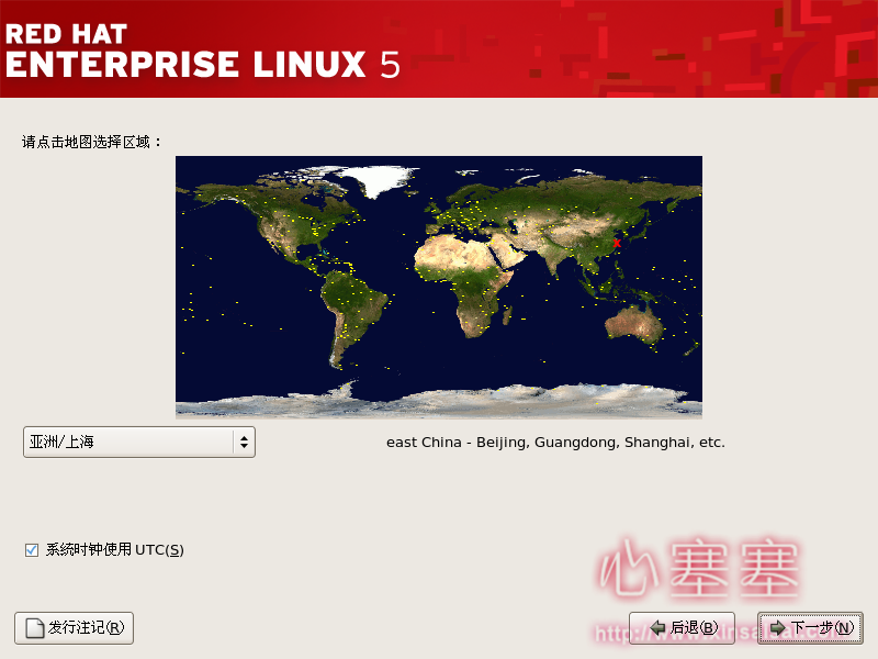 Red_Hat_Enterprise_Linux-17