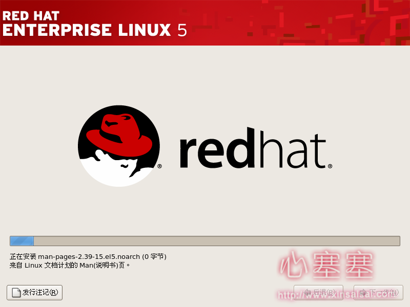 Red_Hat_Enterprise_Linux-20