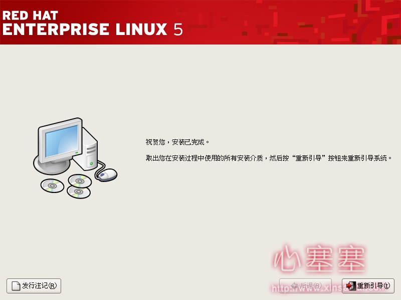 Red_Hat_Enterprise_Linux-21