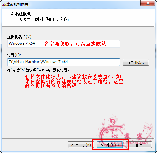 VMware_Win7_05