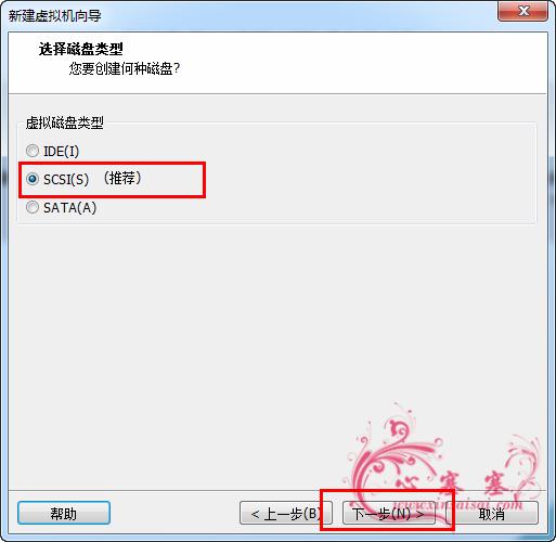 VMware_Win7_11