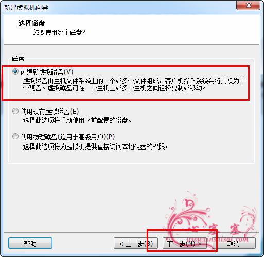VMware_Win7_12