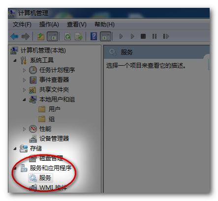 vmware-workstation-service-1