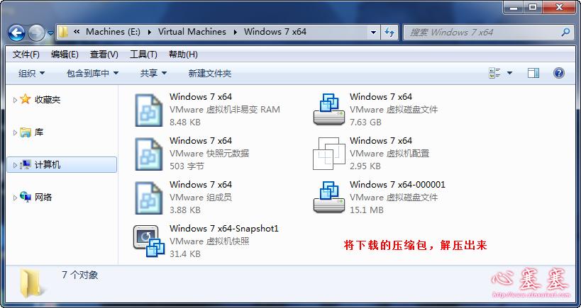 Windows-7-x64-vmdk-01