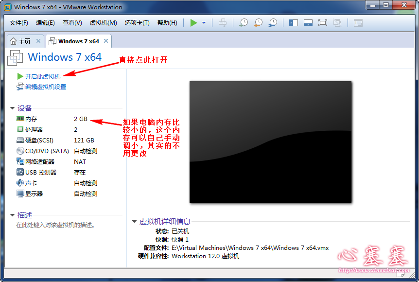 Windows-7-x64-vmdk-02