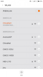 Android_Chinanet_Plus_4
