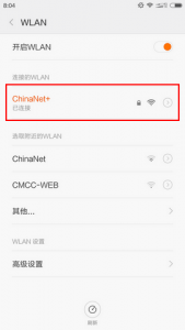 Android_Chinanet_Plus_5