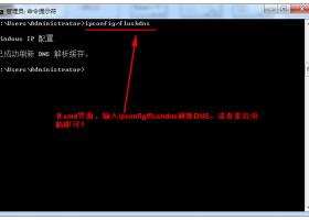 DNS_Config_10