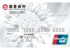 大学生如何申请办理招商银行信用卡