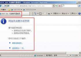800a0e7a,未找到提供程序,该程序可能未正确安装|asp网站500错误