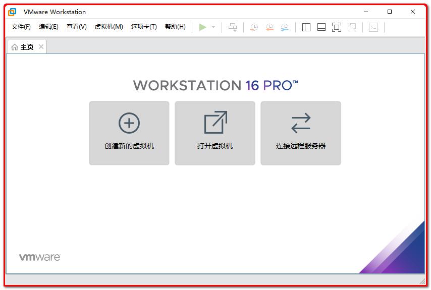 VMware 16